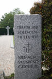 Zagreb główny cmentarniany Mirogoj, szczegóły, Chorwacja, 34 Fotografia Royalty Free
