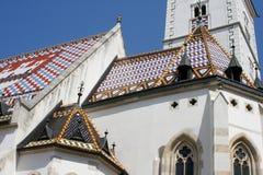 Zagreb Kroatië Royalty-vrije Stock Foto's