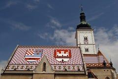 Zagreb - l'église du repère de rue Image stock