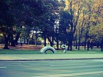 Zagreb, Maksimir, Mening, van, park, en, faculteit, van, bosbouw royalty-vrije stock foto