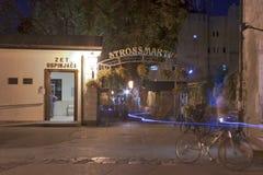 Zagreb promenade at night royalty free stock photo