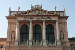 Zagreb railway station stock photo