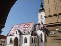 Zagreb, rue Marko Image libre de droits