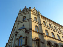 Zagrzeb budynek. Zdjęcie Royalty Free
