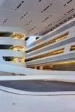 Zaha Hadid - αρχιτεκτονική Στοκ Φωτογραφία