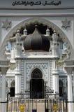 Zahir meczet a K masjid Zahir w Kedah Zdjęcia Royalty Free