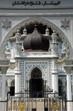 Zahir Mosque a K ein Masjid Zahir in Kedah Lizenzfreie Stockfotos