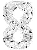 Zahl acht Zentangle Dekorativer Gegenstand des Vektors Lizenzfreie Stockbilder