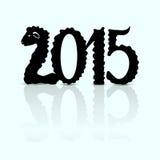 2015 Zahlen in Form eines Schattenbildschafs Lizenzfreie Stockfotos