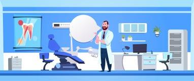 ZAHNARZT-Hospital Or Clinic-Konzept Mann-Doktor-Over Dental Office Innen Stockbilder