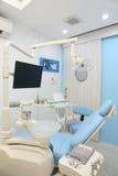 Zahnarztbüro Stockfoto