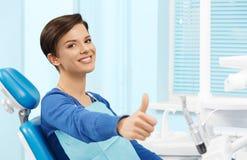 Zahnmedizinische Klinik Zahnmedizinisches Büro Stockfotos
