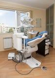Zahnmedizinisches Büro Stockbild