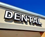 Zahnmedizinisches Büro Zeichen Stockfotografie
