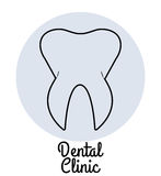 Zahnmedizinisches Kliniklogo Stockfoto