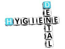 zahnmedizinisches Kreuzworträtsel der Hygiene-3D vektor abbildung