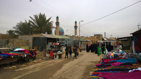 Zaid Martyr Shrine Stock Photo