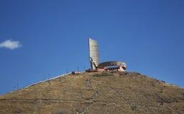 Zaisan纪念品在Ulaanbaatar 蒙古 免版税库存图片