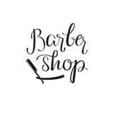 Zakładu fryzjerskiego literowanie Fotografia Royalty Free