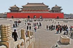 zakazane miasto beijing Fotografia Royalty Free