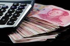 Zaken in China stock afbeeldingen