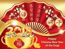 Zaken/de collectieve Chinese kaart van de Nieuwjaar 2018 groet stock fotografie