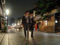 Zakenlieden in Gion Stock Foto's