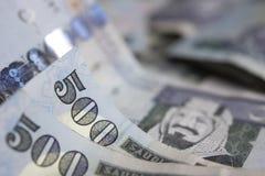 Zakończenie dwieście riyals waluta Arabia Saudyjska Zdjęcia Stock
