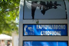 Zakończenie up strzelał stary outdoors grka karty telefon fotografia royalty free