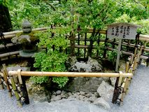 Zakończenie w górę typowego japońskiego Zen ogródu Kyoto, Japonia obrazy stock