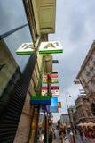Zakupów neonowych znaków uliczny konsumeryzm Obraz Stock
