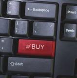 zakup prasa Fotografia Stock