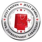 Zakup Teraz; Save Teraz 100% satysfakcja Gwarantowany Niemiecki język royalty ilustracja