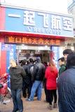 zakupu porcelanowi Shenzhen bilety Obrazy Stock