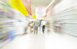 Zakupy centrum handlowe Zdjęcia Stock