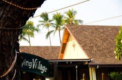 Zakupy wioska podpisuje wewnątrz Koniec fotografia stock