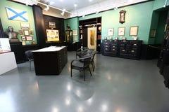 Zalen van het Arsenyev-Museum royalty-vrije stock foto