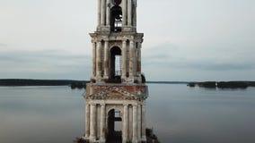 Zalewająca dzwonnica St Nicholas katedra w Kalyazin zdjęcie wideo