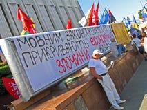 Zaludnia strajka przeciw projektowi Językowy Prawo, Kijów Obraz Royalty Free