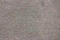 zamknięta drogi kamienia powierzchni tekstura zamknięty obraz royalty free