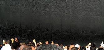 Zamknięta rama dla Świętego Kaaba w mekce zdjęcie royalty free