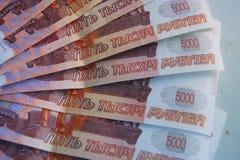 zamkniętego waluty przodu nowy rosjanin w górę widok Obrazy Royalty Free