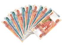 zamkniętego waluty przodu nowy rosjanin w górę widok Obrazy Stock