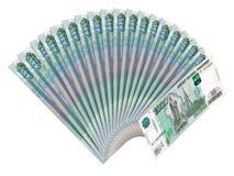 zamkniętego waluty przodu nowy rosjanin w górę widok Zdjęcia Stock