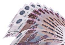 zamkniętego waluty przodu nowy rosjanin w górę widok Fotografia Stock