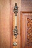 zamkniętego drzwiowego czerepu stary up Fotografia Royalty Free