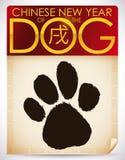 Zampa del cucciolo in calendario per l'anno cinese del cane, illustrazione di vettore illustrazione vettoriale