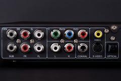 Zamyka system surround sound prymki dla 5.1 system surround sound s Zdjęcia Royalty Free