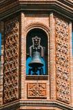 Zamyka up Mauretańska Odrodzeniowa kaplica El obraz stock