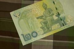 Zamyka up Tajlandzkiego banknotu Tajlandzki skąpanie z wizerunkiem Tajlandzki królewiątko Tajlandzki banknot 20 Tajlandzki baht n Obraz Royalty Free